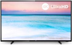 Bäst-70-tums-smart-tv-billigt