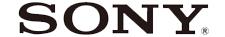 Sony-Logotyp